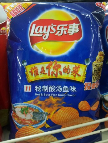 Lay's - hot fish soup flavor