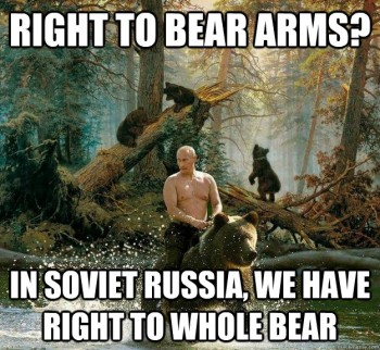 "The Right to ""Bear"" Arms"