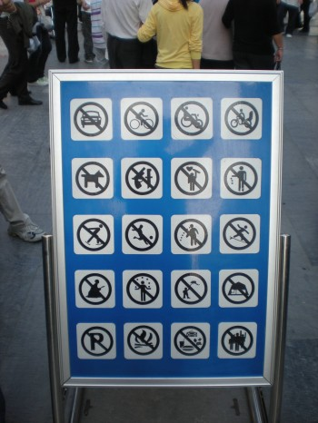 Beijing - Where Fun Is Not Allowed